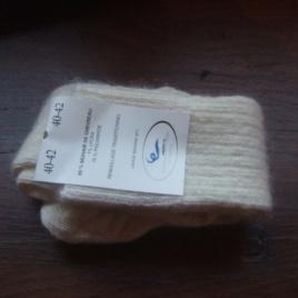 Chaussette longue écru